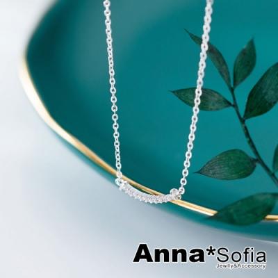 【3件5折】AnnaSofia 迷你微笑綴細鑽 925純銀鎖骨鍊項鍊(銀系)