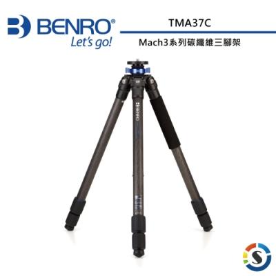 BENRO百諾 TMA37C Mach3系列碳纖維三腳架