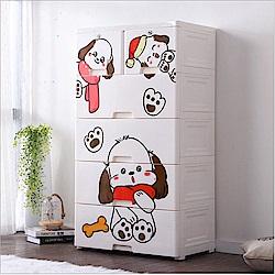 【日居良品】聖誕狗五層抽屜收納櫃-60面寬大容量DIY附輪