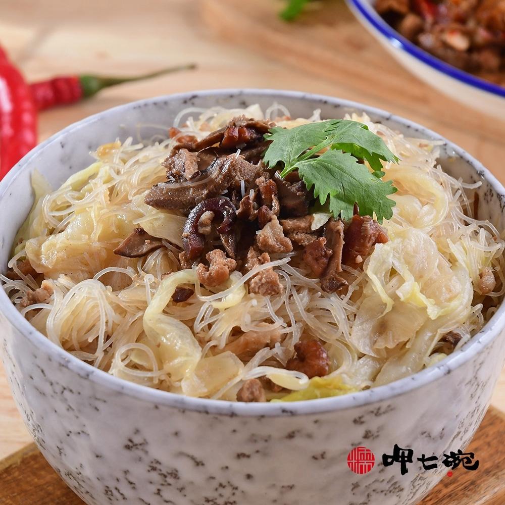 任-呷七碗-炒炊粉(580g/袋)