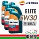 【REPSOL】ELITE C3 504/507 汽/柴 5W30_四入組_機油保養套餐 product thumbnail 1