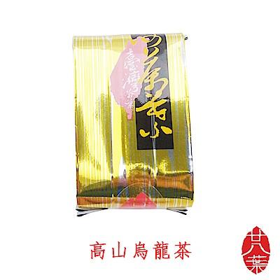廿八葉 高山烏龍茶(60g)