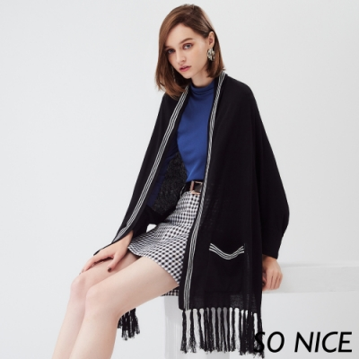 SO NICE時尚流蘇圍巾式針織罩衫