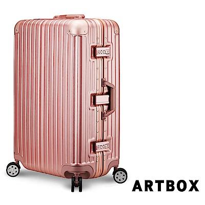 【ARTBOX】冰封奧斯陸 29吋 平面凹槽海關鎖鋁框行李箱(玫瑰金)