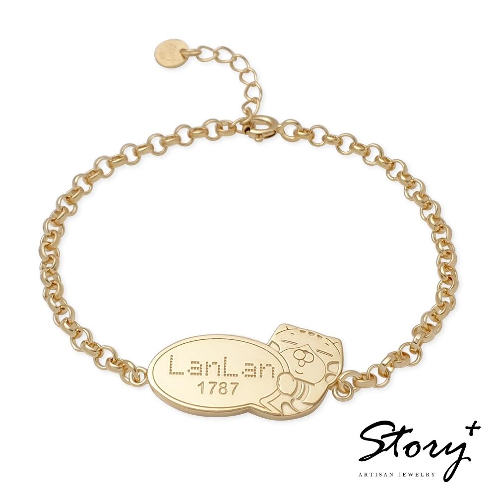 STORY故事銀飾-白爛貓與我系列-爛爛對話框刻字訂製 純銀手鍊