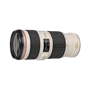Canon EF 70-200mm F4L IS USM II 望遠變焦鏡頭(平輸)
