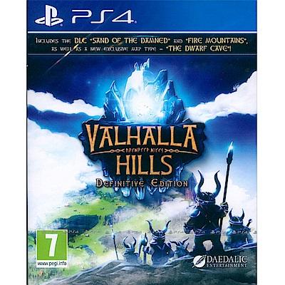 工人創世紀:最終版 Valhalla Hills-PS4 中英日文歐版