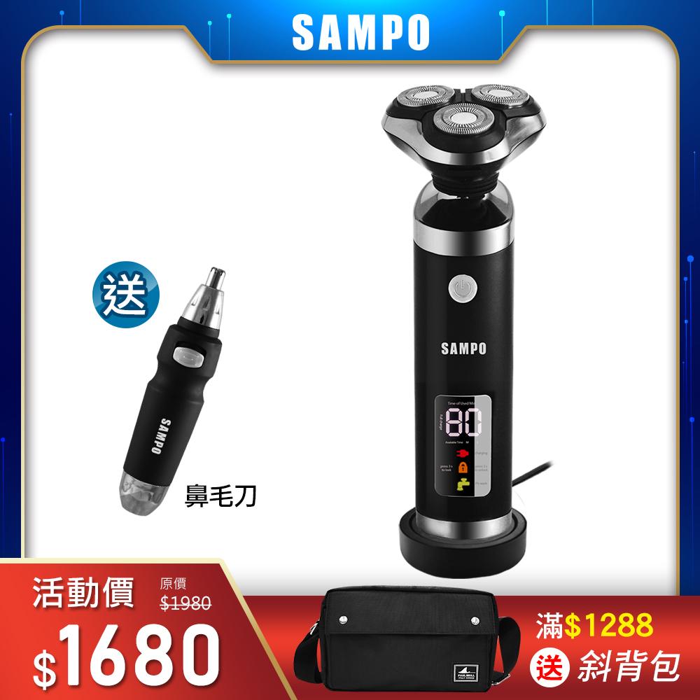 【SAMPO 聲寶】3D水洗三刀頭電動刮鬍刀 EA-Z1903WL(電鬍刀/修容刀)