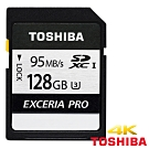 TOSHIBA東芝 EXCERIA SD SDXC 128GB 95MB N401 公司貨
