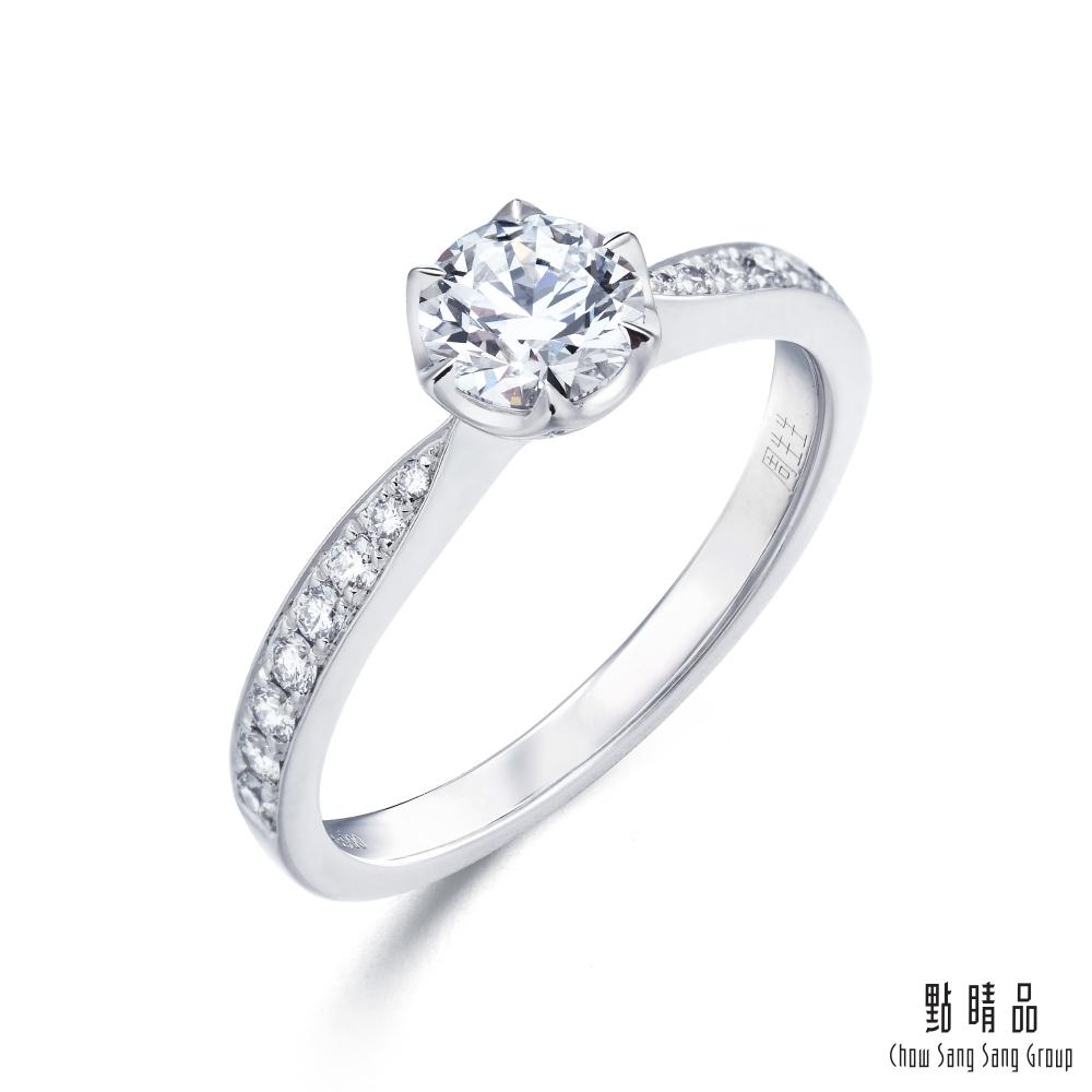 點睛品Infini Love Diamond典雅系列0.5克拉鉑金鑽石戒指