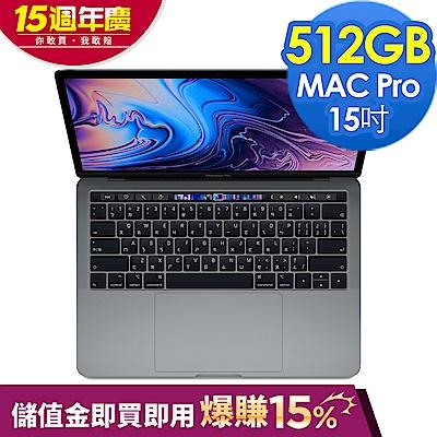 Apple MacBook Pro 第八代 15吋/i7 2.6GHz/16G/512G