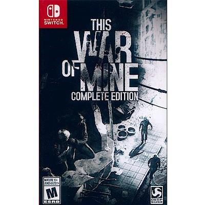 這是我的戰爭 完整版 This War of Mine -NS Switch 中英日文美版