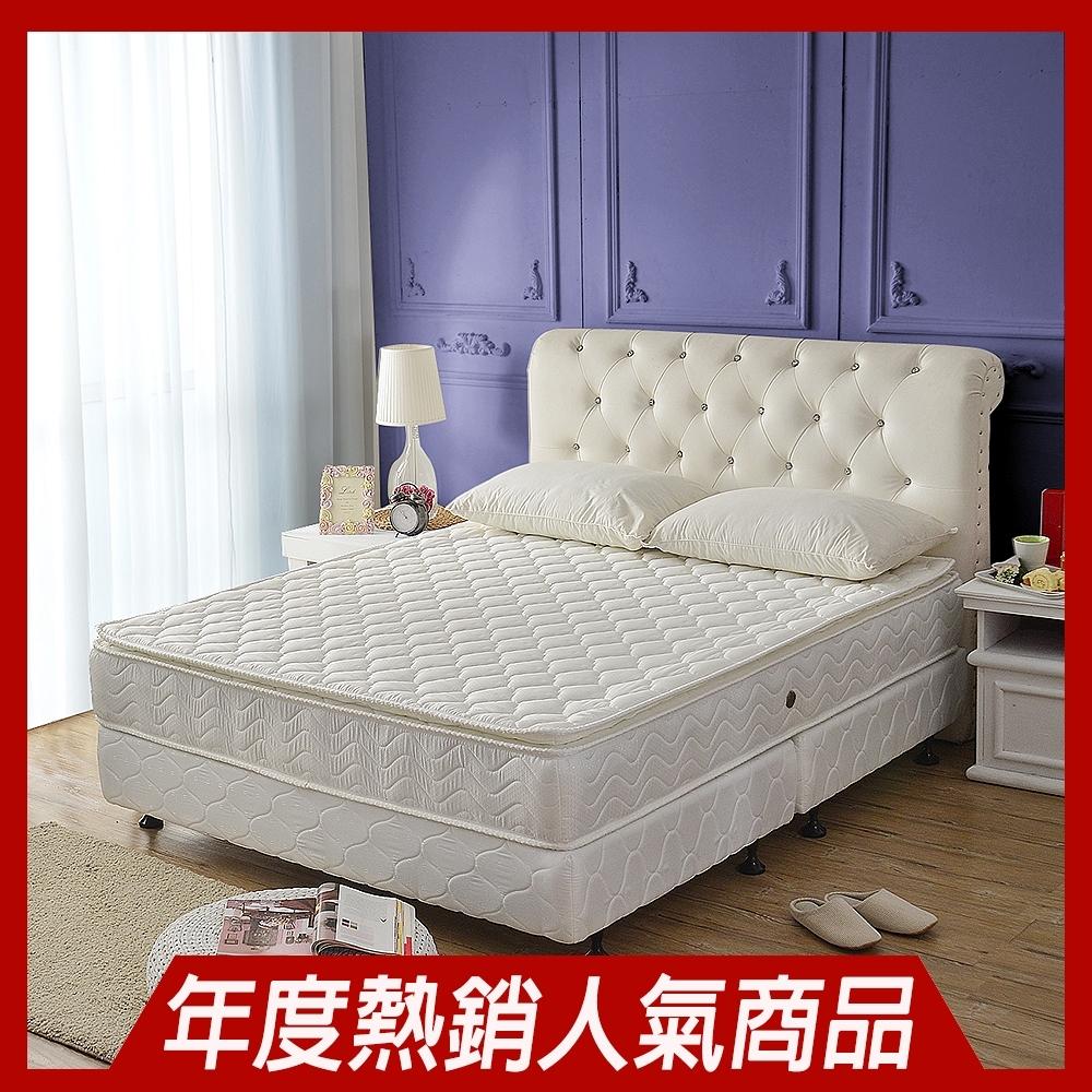 雙人加大6尺 真三線+3M防潑水+乳膠抗菌+蜂巢式獨立筒床墊-正反可睡 (Ally)