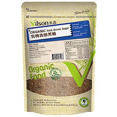 米森Vilson 有機香醇黑糖(450g)