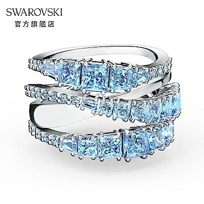 SWAROVSKI 施華洛世奇 Twist Wrap 白金色螺旋曲線藍色戒指 58