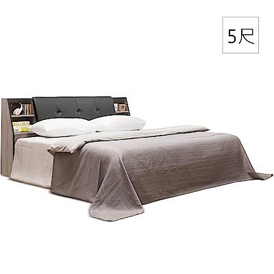 凱曼  克里斯古橡木5尺收納皮面雙人床組(床頭箱+床底)-2件式