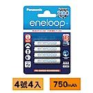 【Panasonic】eneloop日本製造低自放鎳氫電充電電池組(4號4入組)