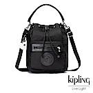Kipling 亞洲限定款隕星黑素面多用途水桶手提側背包-VIOLET