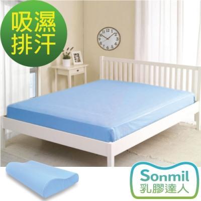 Sonmil乳膠床墊 雙人5尺6cm乳膠床墊+乳膠枕超值組-3M吸濕排汗型