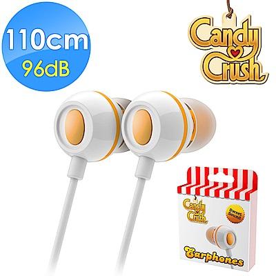 Candy Crush 糖果美眉 入耳式音樂耳機麥克風