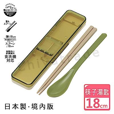 日系簡約 日本境內版復古風 環保筷+湯匙組 透明蓋18CM-綠