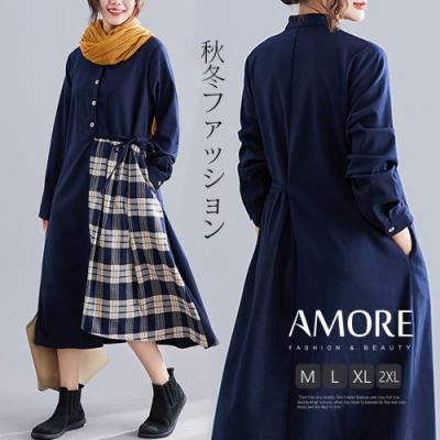 【Amore女裝】秋冬韓版棉麻不規則拼接連衣裙