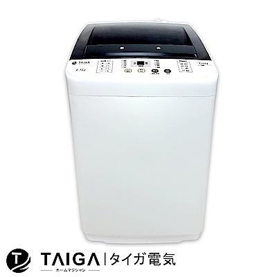 [時時樂限定] 福利品-大河TAIGA 4.5KG全自動迷你單槽洗衣機