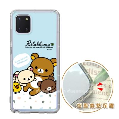 SAN-X 拉拉熊 Samsung Galaxy Note10 Lite 彩繪空壓手機殼(淺藍撒嬌)