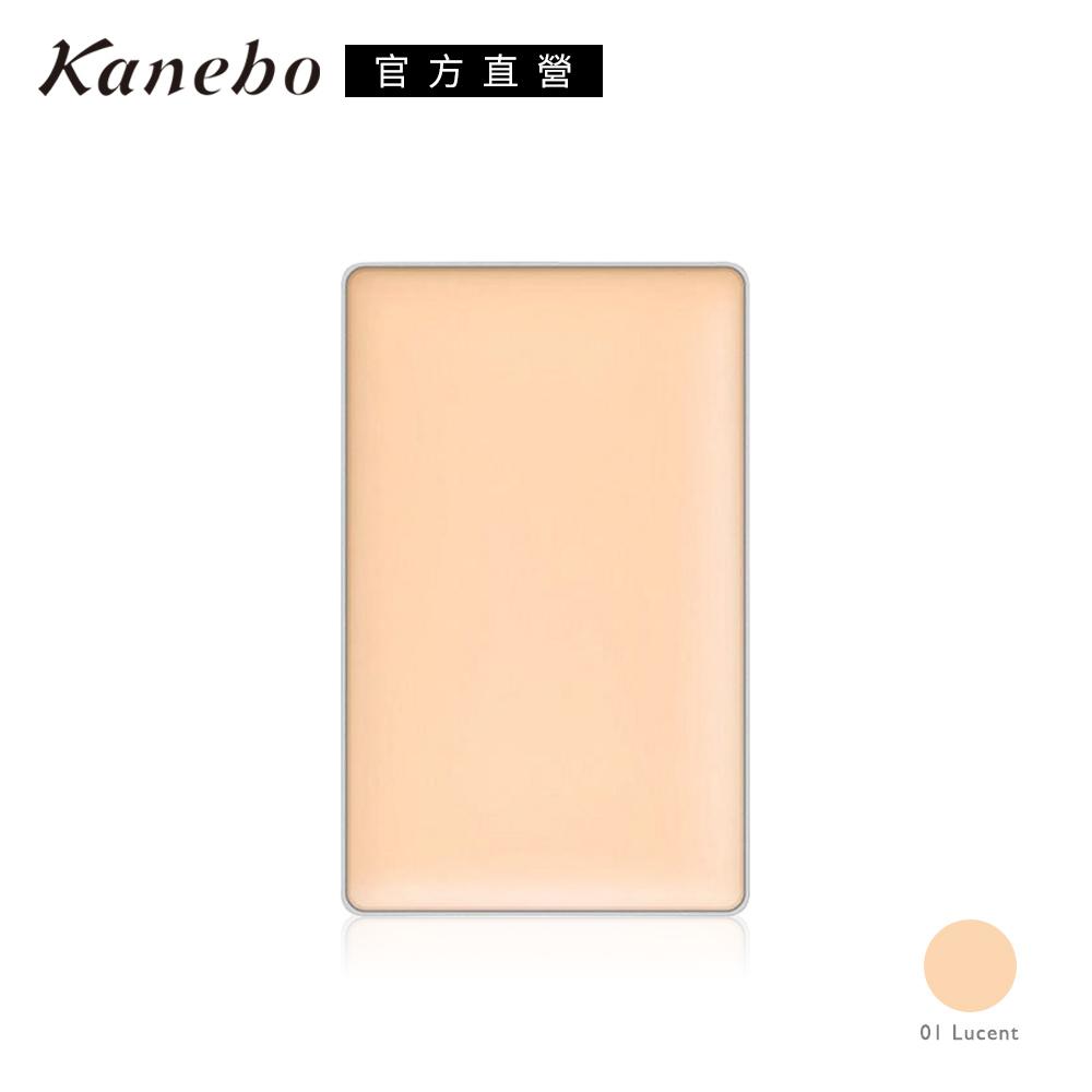 【Kanebo 佳麗寶】LUNASOL水潤光粉妝盒(飾底膏)4.4g