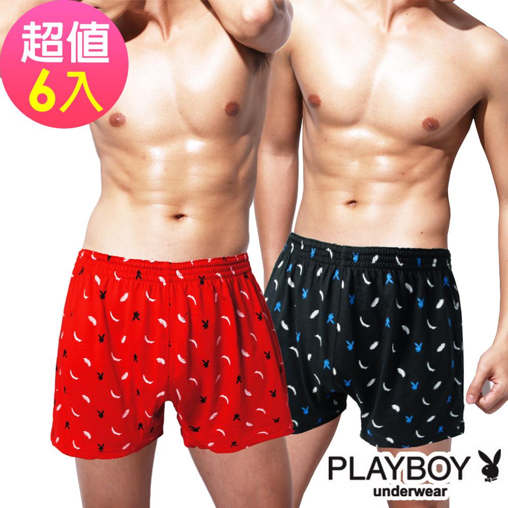 PLAYBOY 兔頭羽毛印花彈性四角褲(6件組)