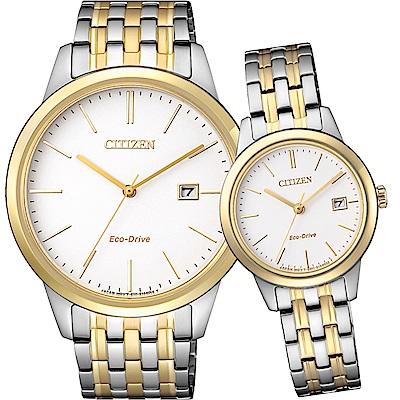 CITIZEN 星辰 ECO-Drive 光動能時尚對錶-白x雙色版/40+27mm