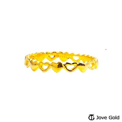 Jove gold 愛情魔法黃金戒指