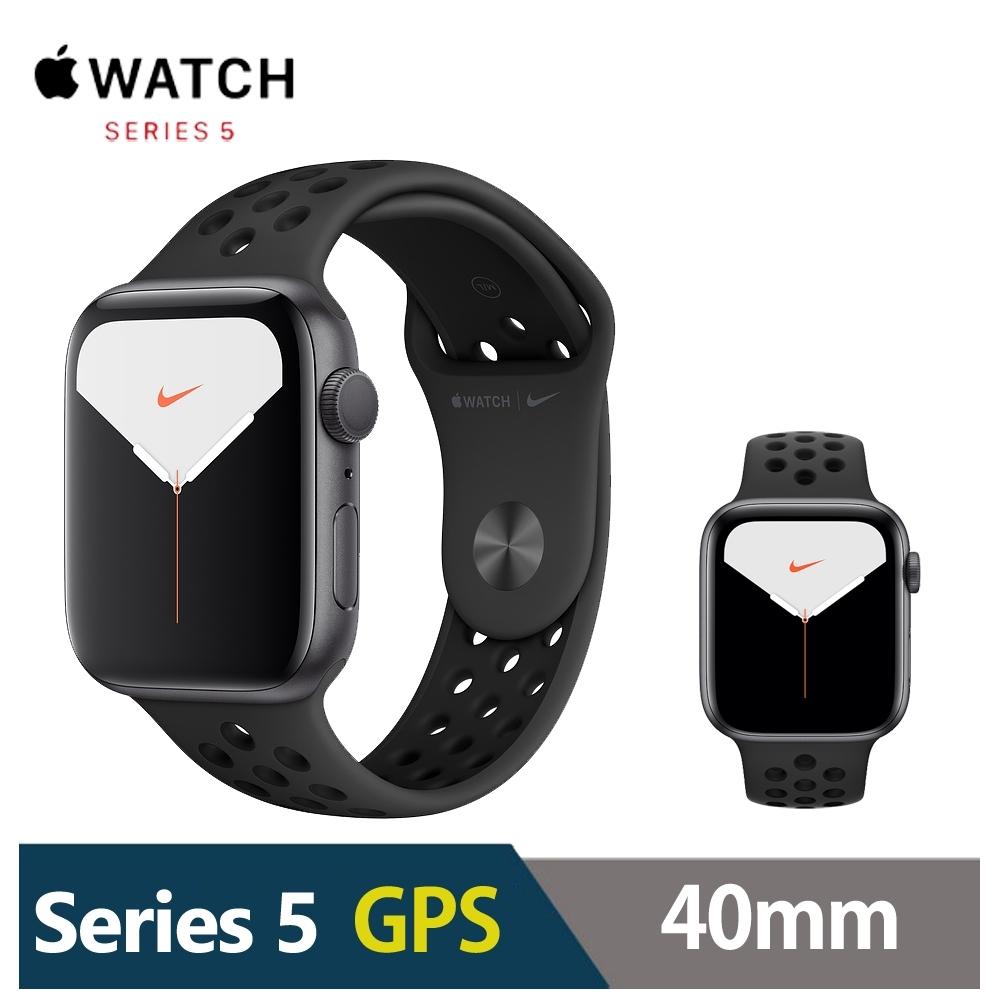 Apple Watch Nike+S5 40mm 鋁金屬錶殼搭運動型錶帶(GPS版)