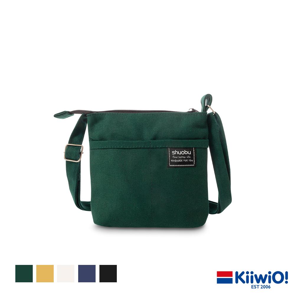 Kiiwi O! 日系隨身輕巧系列帆布小方包 TINLEY (多色選)