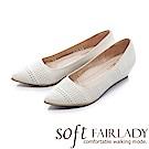 Fair Lady Soft芯太軟 雅緻品味沖孔尖頭楔型鞋 白