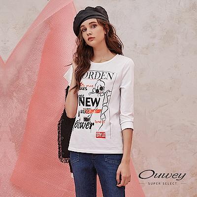 OUWEY歐薇 時尚塗鴉燙鑽七分袖T恤(白)