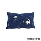 Yvonne Collection 星空漫遊抱枕(30x45cm)-藍