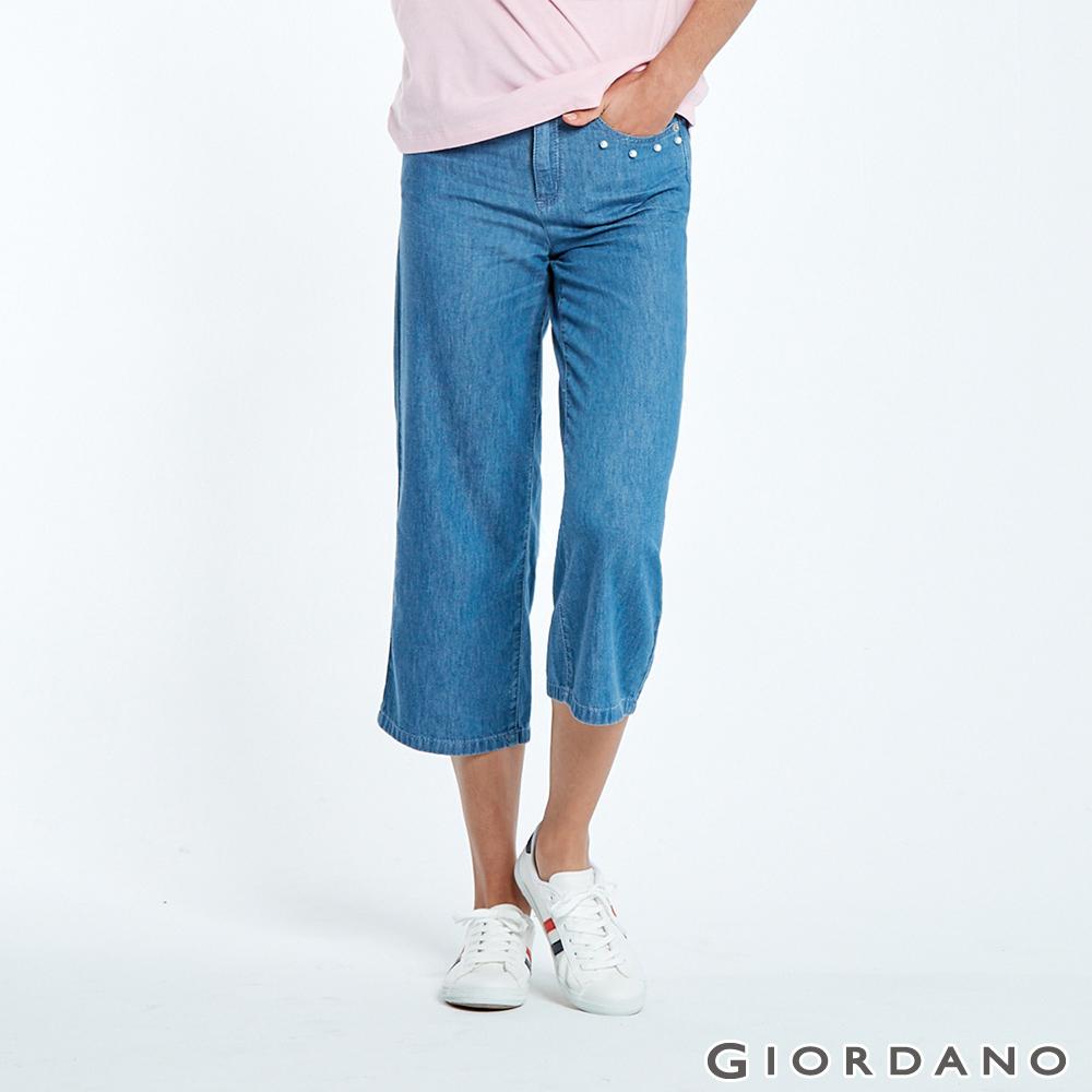 GIORDANO 女裝珍珠配飾牛仔寬褲-77 淺藍