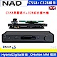 NAD C558黑膠唱盤+C328綜合擴大機組合 product thumbnail 1