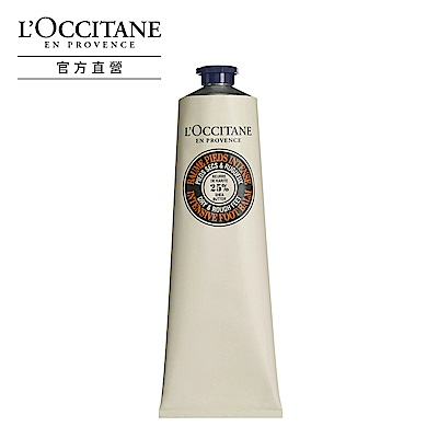 L'OCCITANE 歐舒丹 乳油木密集修護足膜霜150ml