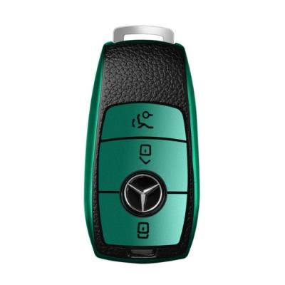 QinD Mercedes-Benz 賓士車鑰匙保護套(A款)