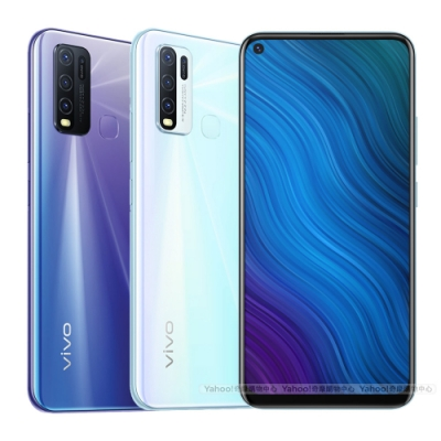 vivo Y50 (8G/128G) 6.53吋八核心智慧手機