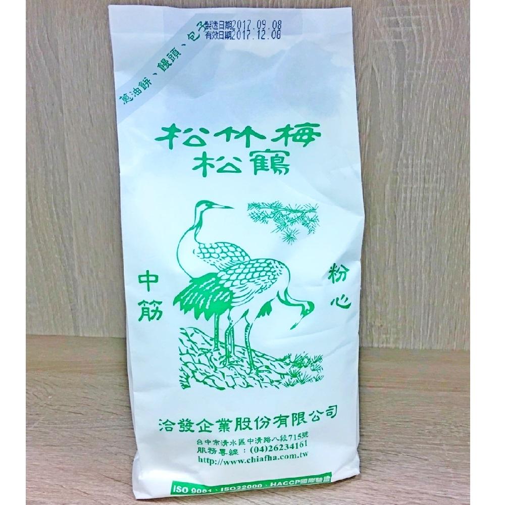 洽發 松鶴中筋麵粉(1kg/袋)