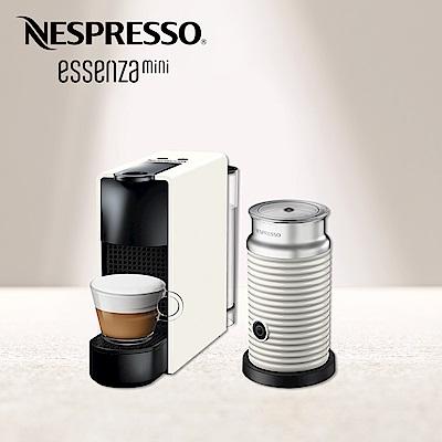 純潔白咖啡機+奶泡機