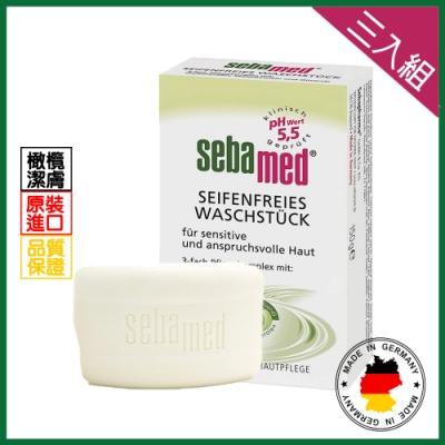 德國Sebamed pH5.5 橄欖潔膚皂 150g 三入組