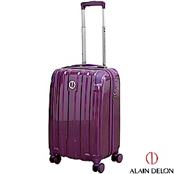ALAIN DELON 亞蘭德倫 20吋拉絲流線系列登機箱(紫)