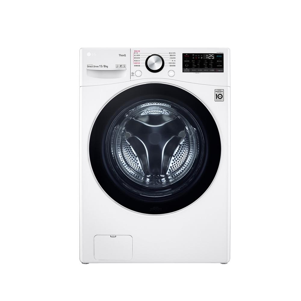 LG樂金 15公斤 蒸洗脫 滾筒洗衣機 WD-S15TBW 冰磁白