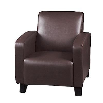 綠活居 納莎時尚皮革單人座沙發椅(二色可選)-82x76x96免組