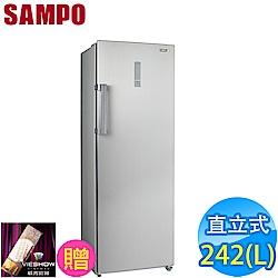 SAMPO聲寶 242L 直立式無霜冷凍櫃