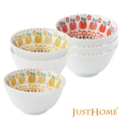 Just Home日本製波蘭蘋果陶瓷4.8吋飯碗(6件組) 紅蘋果+黃蘋果